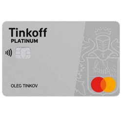 Оформить беспроцентную кредитную карту
