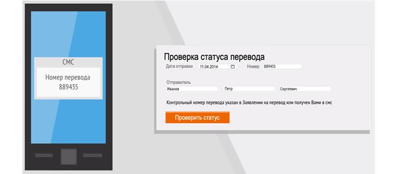 Систему Контакт