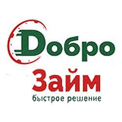 взять займ 100000 рублей срочно