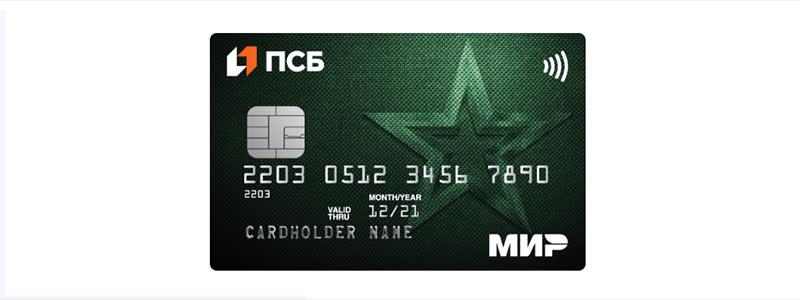 Заказать онлайн дебетовую карту visa