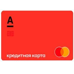 Оформить кредитную карту онлайн с моментальным решением без справок