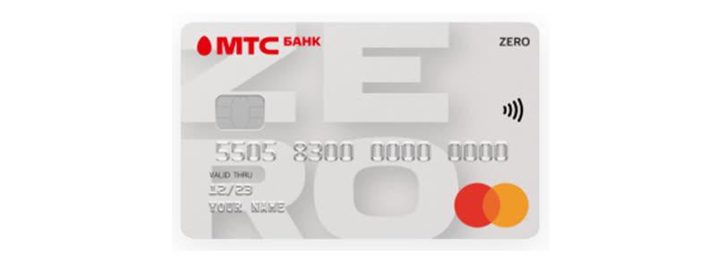 Кредитные карты Банков, какая лучше