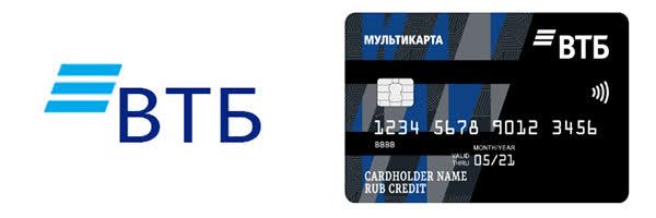Где лучше оформить кредитную карту