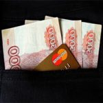Кредитные карты каких банков самые выгодные