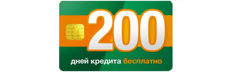 заказать кредитную карту через интернет
