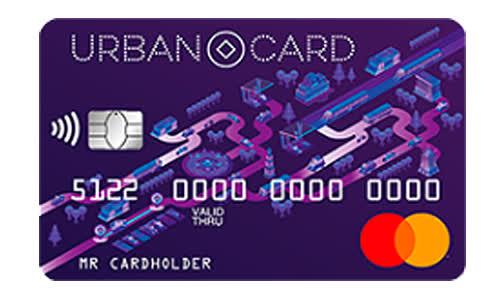 Кредитная карта как получить быстро онлайн по онлайн-заявке