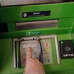 как снять деньги с банкомата сбербанка пошаговая инструкция