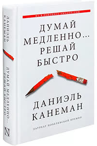 Книга заметки в инвестировании
