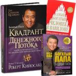 Топ 10 книг для начинающих