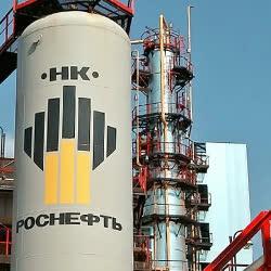 акционерное общество Роснефть