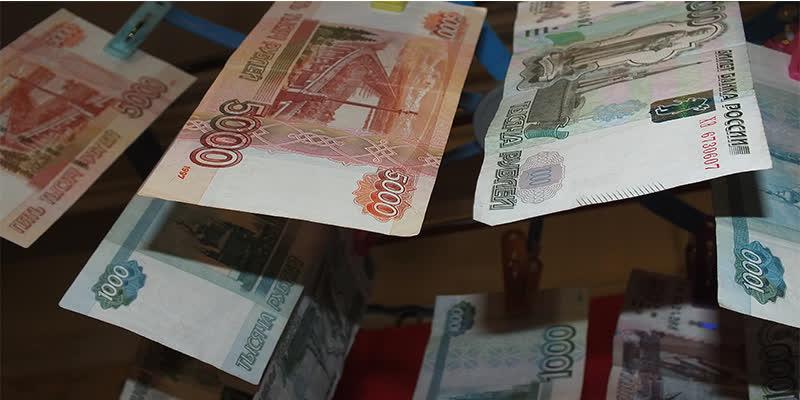 как вывести деньги с тинькофф инвестиции