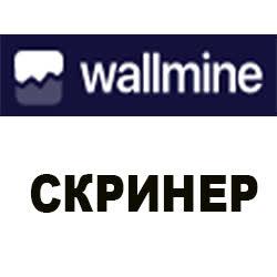Скринер акций бесплатный