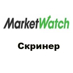 Скринер акций обзор