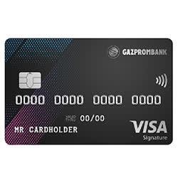 Заказать онлайн дебетовую карту банка