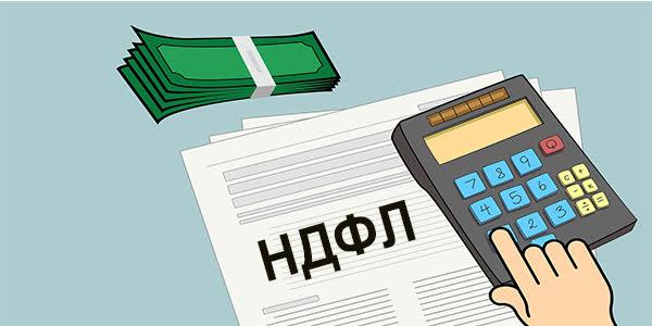 Налог с дивидендов иностранных акций