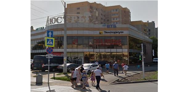 Банк ВТБ г Краснодар, улица Александра Покрышкина, дом 30