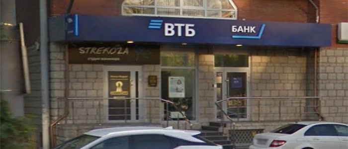 Банк ВТБ Краснодар на Тургенева 138