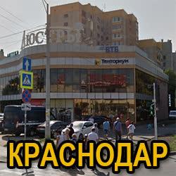 Краснодар, улица Александра Покрышкина, дом 30