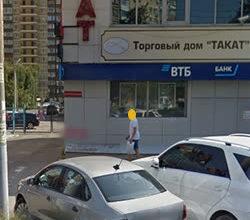 ВТБ Краснодар 40 лет Победы 144Б