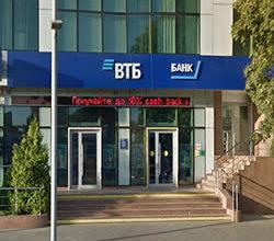 Банк ВТБ г Краснодар ул Гоголя дом 68