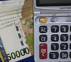 Обмен валют онлайн калькулятор