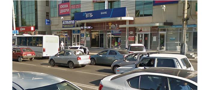 ВТБ в г Краснодар улица Северная дом 357