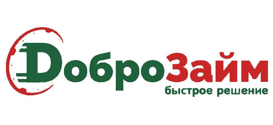 Взять займ 100000 рублей срочно — Без залога