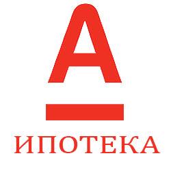 Взять ипотеку в Москве на квартиру