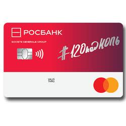 Заказать кредитную карту онлайн с доставкой