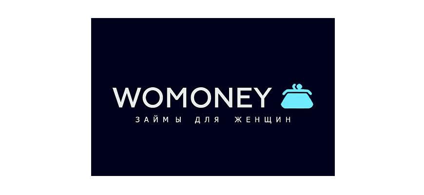 Онлайн заем для женщин