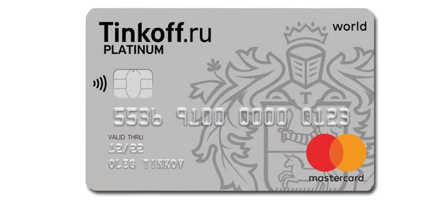 Оформить беспроцентную кредитную карту быстро
