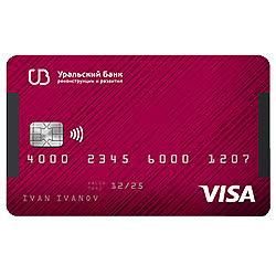 Оформить кредитную карту онлайн по паспорту