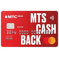 Оформить кредитную карту с доставкой курьером