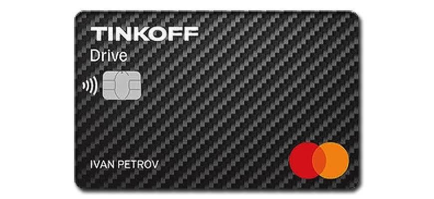 Оформить мгновенную кредитную карту