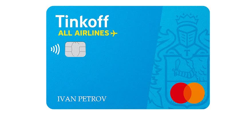 Срочно оформить кредитную карту без отказа