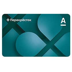 оформить карту кредитную онлайн с моментальным решением