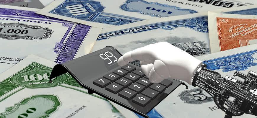 Калькулятор доходности облигаций